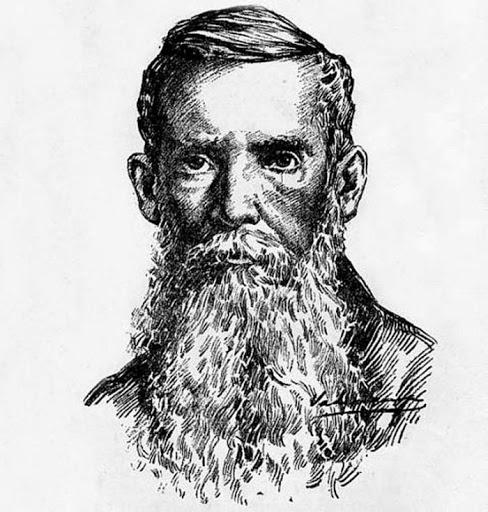«Proyecto de invasión»/Francisco V. Aguilera, 1872